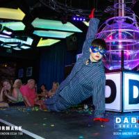 Dabbers_Bingo_ Odd_Balls_Bingo 6